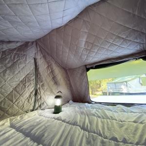 Internal thermal insulation